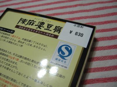 019_20110607085123.jpg