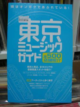 DSC08865.jpg