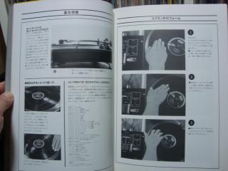 DSC08883.jpg
