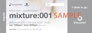 ticket_mixture001_regular.jpg
