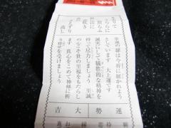 CIMG1458_convert_20110101220707.jpg