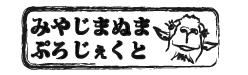 MiyajimanumaPTlogo