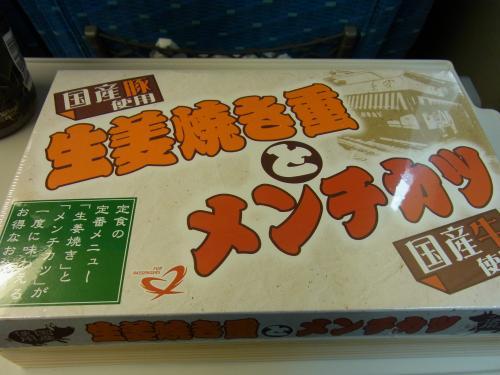 120411-101駅弁(S)