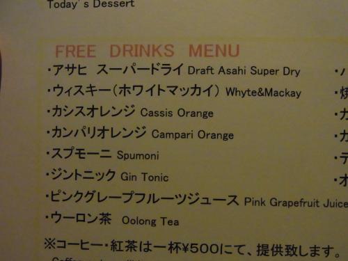 120415-004メニュー酒(S)