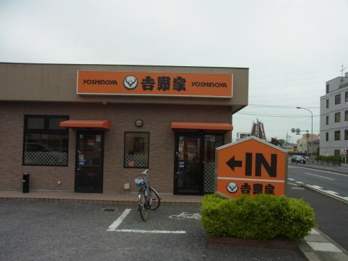 120422-101吉野家(S)
