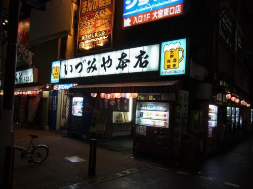 120426-011いづみや(S)