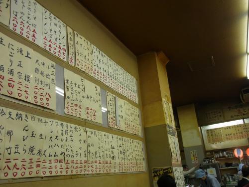120426-019店内(S)