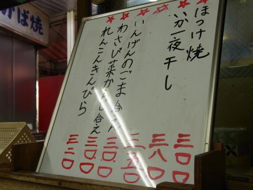 120426-014ホワイトボード(S)