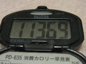 120503-050万歩計(S)