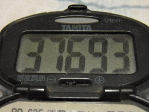 120504-050万歩計(S)