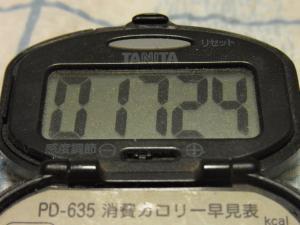 120506-070万歩計(S)