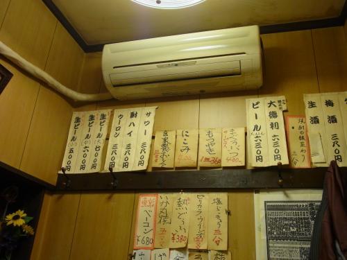 120529-009店内(S)
