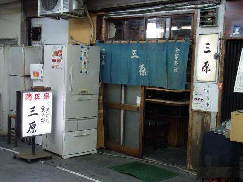 120529-012三原(S)