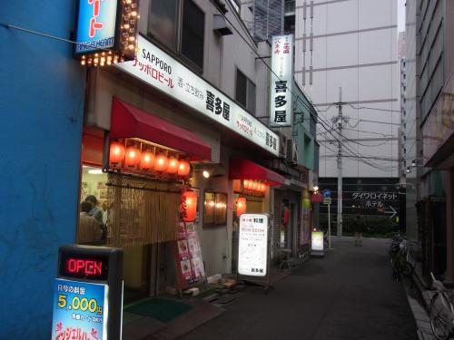 120601-001喜多屋(S)