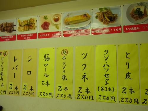 120601-005店内(S)