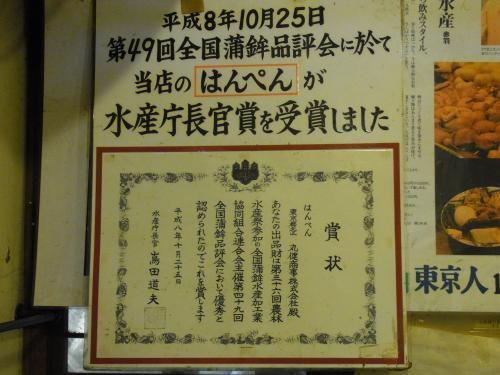 120601-018賞状(S)