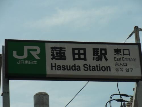 120603-101蓮田駅(S)