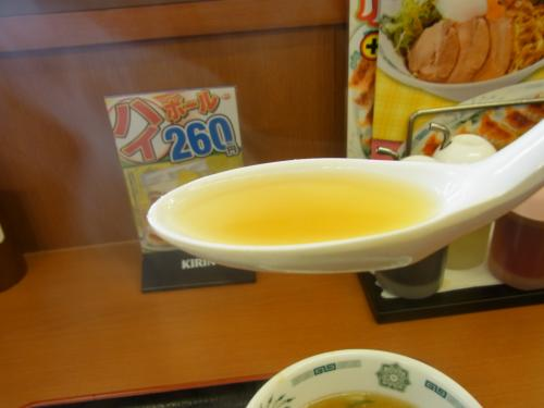120603-106スープ(S)