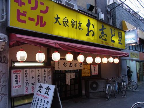 120605-001おしどり(S)