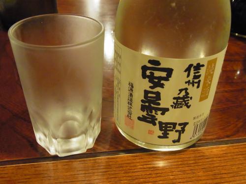 120605-009冷酒(S)