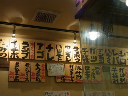 120605-015店内(S)