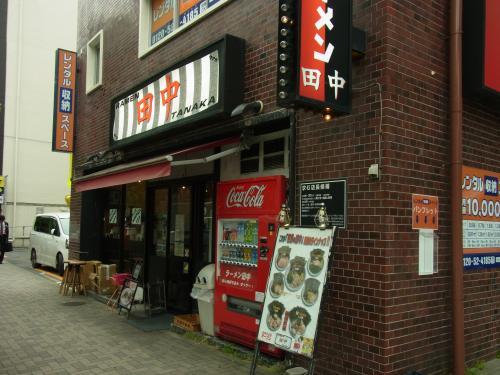 120612-001田中(S)