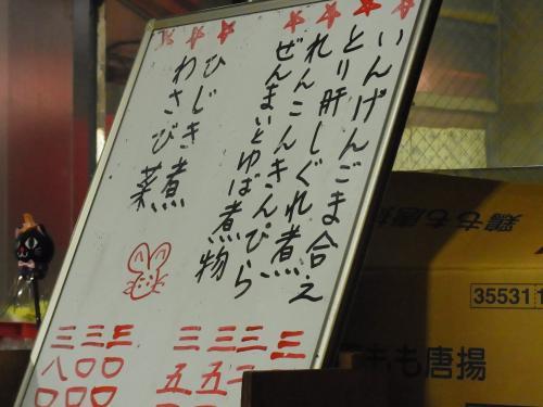120622-013オススメ(S)