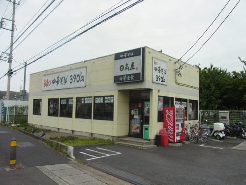 120623-101日高屋(S)