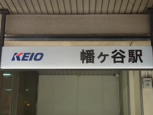 120627-001幡ヶ谷駅(S)