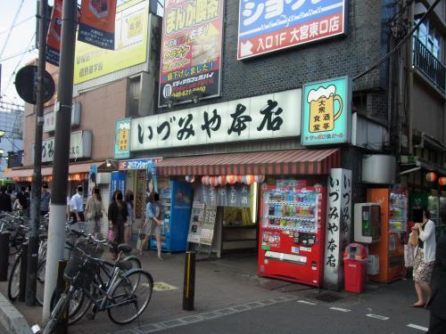 120629-001いづみや(S)