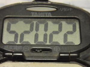 120701-060万歩計(S)