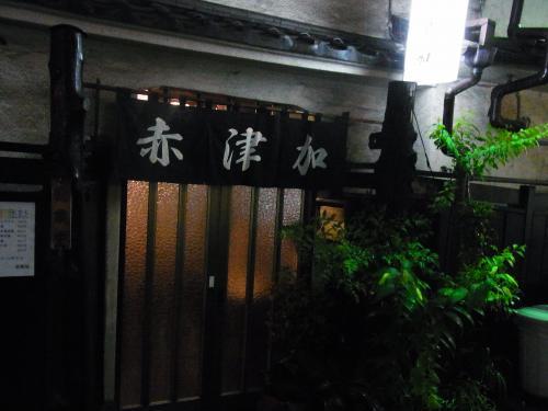 120703-011赤津加(S)