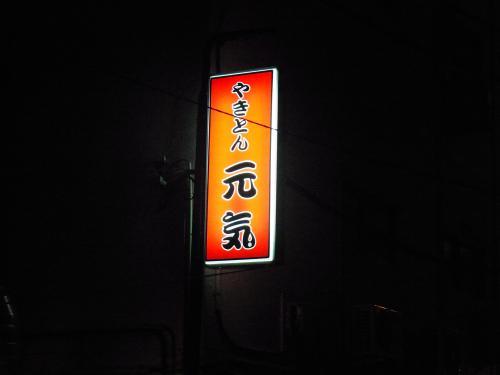 120703-021元気(S)