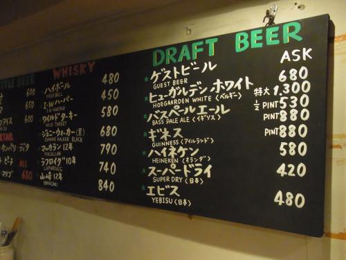 120705-027壁酒メニュー(S)