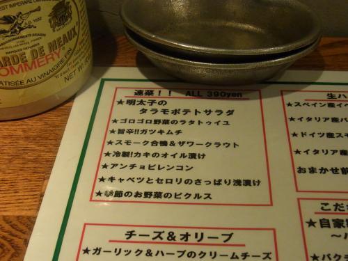 120705-024食べ物メニュー(S)