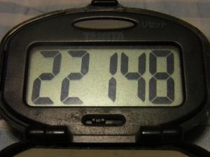 120707-040万歩計(S)