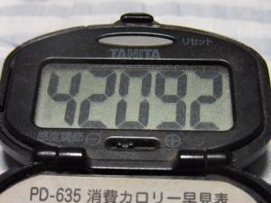 120715-050万歩計(S)