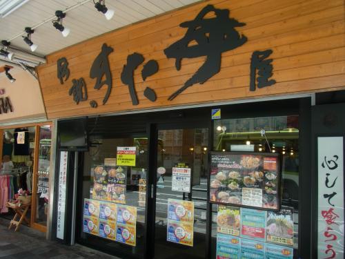 120716-101スタ丼屋(S)
