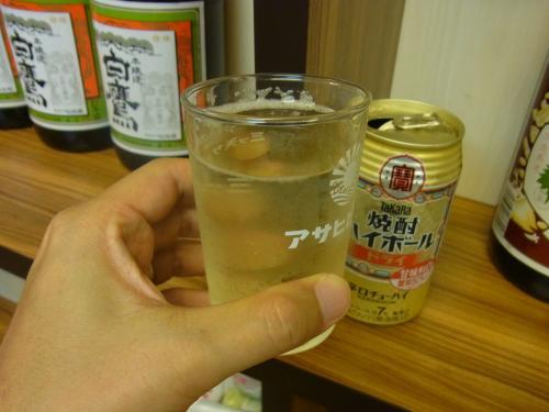 120720-006やや黄色み(S)