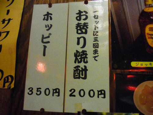 120720-020三回まで(S)