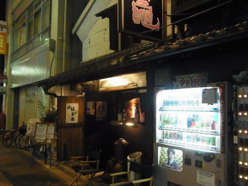 120720-021石丸酒店(S)