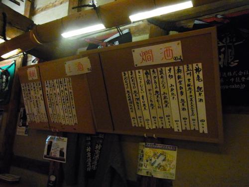 120720-025酒メニュー(S)