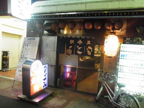 120807-021なごみ(S)