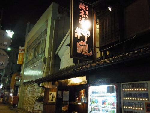 120807-031石丸酒店(S)