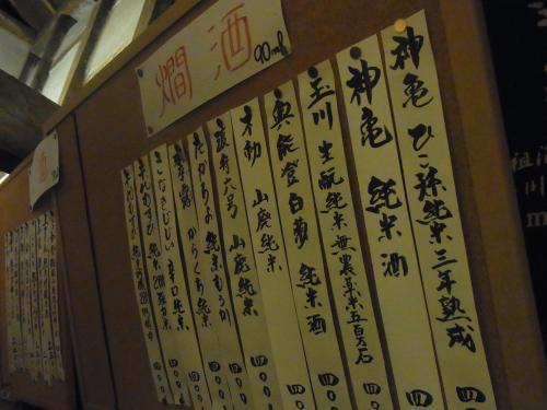 120807-032酒メニュー(S)