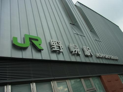 120819-001野幌駅(S)