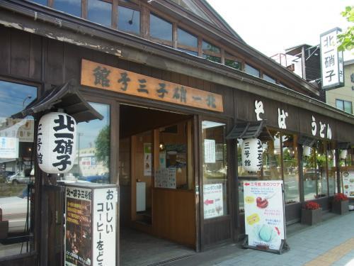 120819-022北一硝子三号館(S)