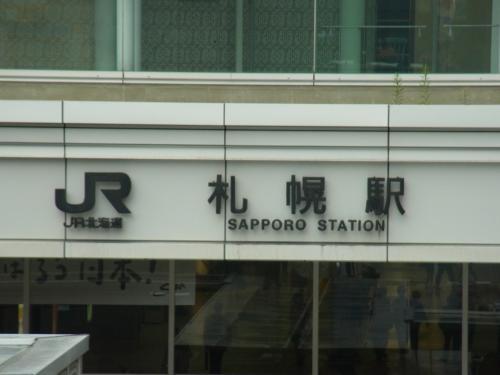 120820-011札幌駅(S)