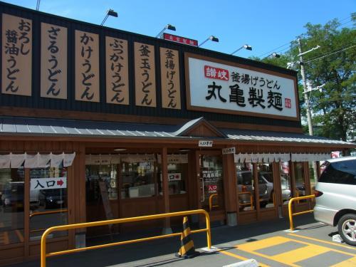 120821-013丸亀製麺(S)