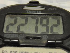 120825-060万歩計(S)